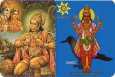 Ханумана-дхарма-марма