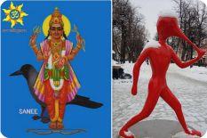 Анила-дхарма-марма