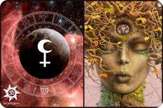 Чистильщики  Рода или рождение на цикле Черной Луны