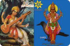 Вишуддха-дхарма-марма