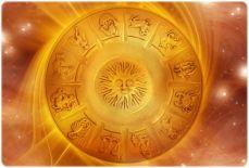 Гармонизация Солнца в астрологии