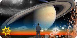 Расчет Саде Сати. Расчет планетарных периодов Сатурна (Вимшоттари Даш)