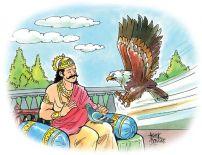 История царя Шиби