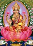 Связь Анахата-чакры с Лакшми Дэви. Секреты взаимодействия с Лакшми. Негативные стереотипы, блокирующие Анахату.