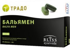 БАЛЬЯМЕН - аюрведический препарат для здоровья мужчин!
